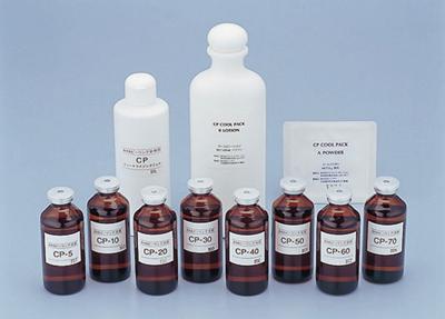 ケミカルピーリング剤の例