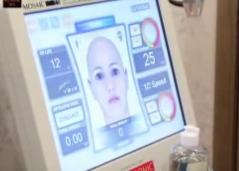 モザイク頭皮施術設定画面