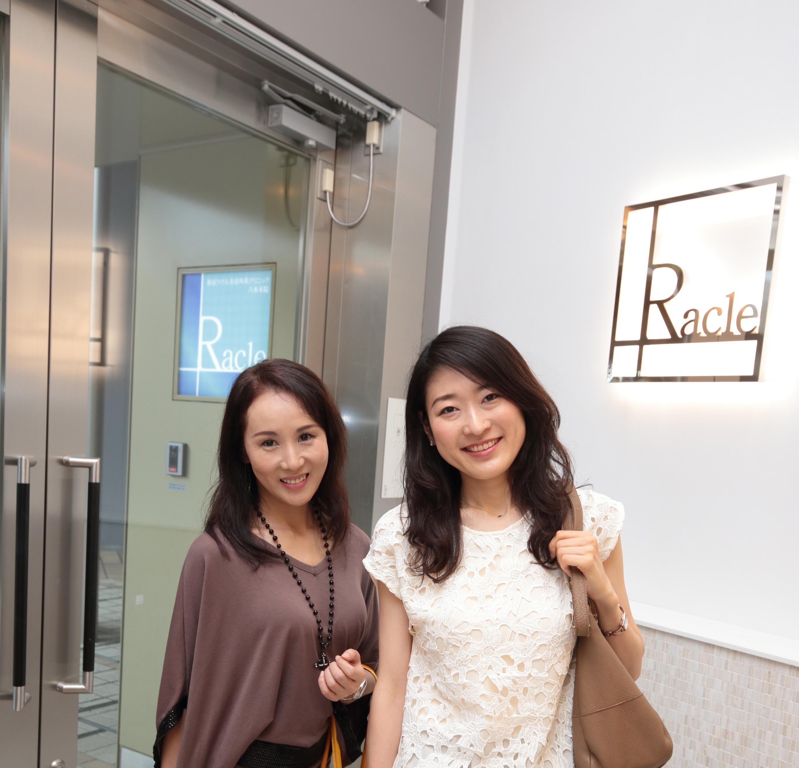 新宿ラクル美容外科クリニック 六本木院にてうわさのM22を体験!!(1回コース)