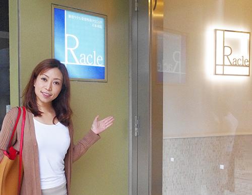 新宿ラクル美容外科クリニックにてうわさのM22を体験!!(1クール5回コース:1回目)