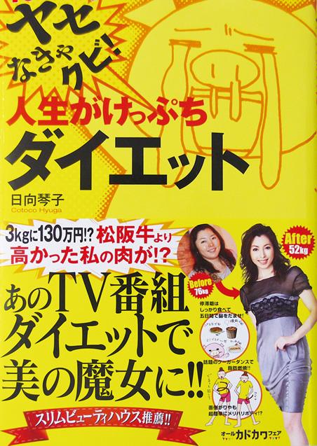 プロデューサーKの美容談義が漫画で読める、ドラマで楽しめる!