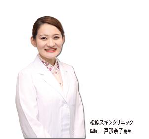 教えてドクターズ! 美肌治療フォトフェイシャル®M22 【アリュクス美人部 読者モデル体験】