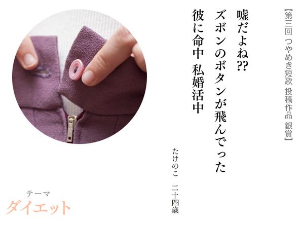 銀賞(2名)