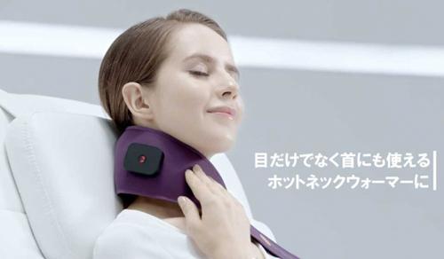 【PICK UP! 美容アイテム】ウェザリー・ジャパン Dreamlight HEAT(ドリームライトヒート)