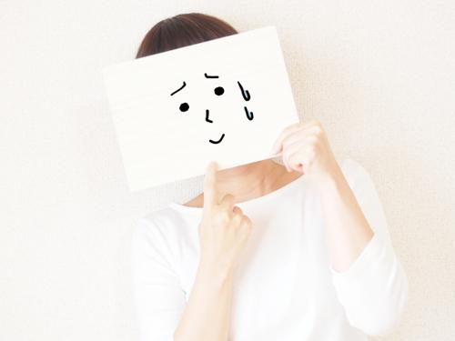 頭部の多汗症治療について