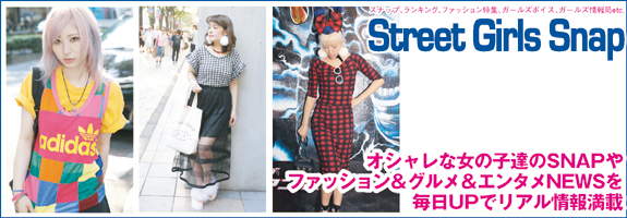 SGS -ストリートガールズスナップ-03